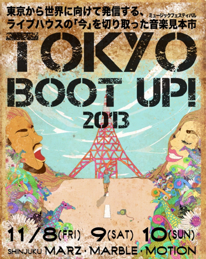 TOKYO_BOOT_UP2013
